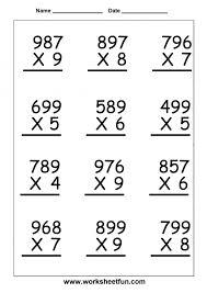 Math : single digit multiplication worksheets Single Digit ...