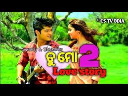 tu mo love story 2 swaraj bhumika