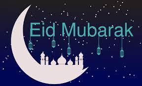 Eid Mubarak Ramadan Muslimischen - Kostenlose Vektorgrafik auf Pixabay