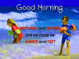 119 Good Morning Wishes Photo Images For Sweet Sister