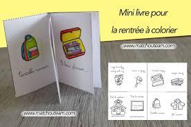 Ma Tchou Team C Est La Rentr E Le Mini Livre Colorier