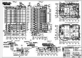 Дипломная работа ПГС Общественного здания Россия Беларусь в г  3 Разрезы планы узлы