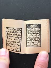 Turkish Arabic Islamic Old Printed Small Miniature Quran Koran
