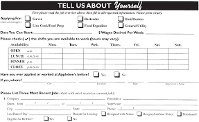Applebees Job Application Printable Employment Pdf Forms