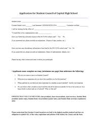 student council application click on each page below to student council application