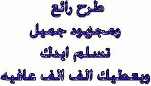 """الأردنيون يستقبلون """"المربعانية"""" الأحد Images?q=tbn:ANd9GcTt-544sy43XBPW4NxZkdYK5GCcCPE5IwF_8pILilvbUJMtC3KjIQ&s"""