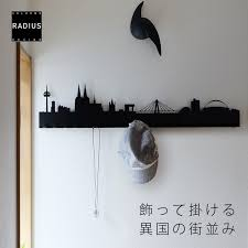 City Coat Rack London Sotoyashopex Rakuten Global Market Hung Coat Hooks Germany 9