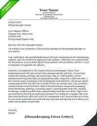 Resume Letter Of Interest Internship Letter Of Interest Examples