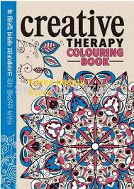 find more books information about anti stress coloring book name the creative therapy coloring book coloring