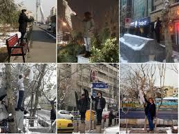 Image result for دختران خیابان انقلاب