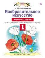 <b>Канцлер Соротокина</b> Нина Матвеевна | Буквоед ISBN 978-5 ...