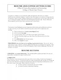 100 Receptionist Cover Letter Example 100 Resume Cover