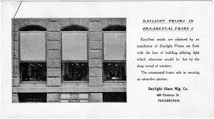 daylight glass mfg co advertising card