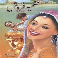 Free Download and Read Online Urdu Novel Zameer Farosh by Malik Safdar Hayat (Retired D.S.P) Urdu Kitabain pdf - Zameer-Farosh-by-Malik-Safdar-Hayat-pdf