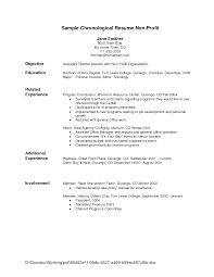 Sample Chronological Resume Sample Chronological Resume Experience Resumes 2