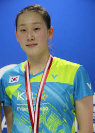 Lee So-hee