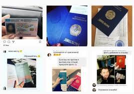 Поддельные дипломы в Казахстане можно приобрести за тыс и  Согласно статье 385 за производство и сбыт поддельных документов предусматривается штраф в размере до 2000 МРП исправительные работы