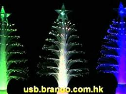 Small Fiber Optic Christmas Tree Target  Christmas TreeSmall Fiber Optic Christmas Tree Target