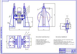 Модернизация цепной передачи бурового ротора У Натяжитель цепи  Модернизация цепной передачи бурового ротора У Натяжитель цепи 700 Курсовая работа Оборудование