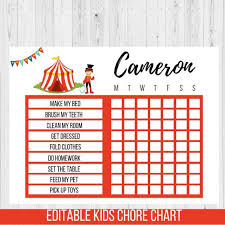 Editable Reward Chart Chore Chart Circus Theme Editable Reward Chart