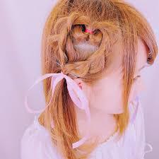 自分で出来る現場ヘアハートリボンの可愛いヘアアレンジ