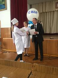 мая года средние медицинские работники Карачаево  В рамках мероприятия были отмечены лучшие преподаватели и студенты