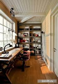 Cool Home Office Designs