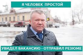Магистерская диссертация Иванова ru Магистерская диссертация Иванова