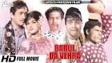 Satish Kaul Babul Da Vehra Movie