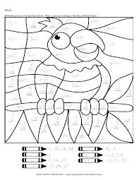 Coloring Pages Math Free Mult Facts Coloring Sheets Free Facts
