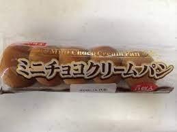 チョコ クリーム パン
