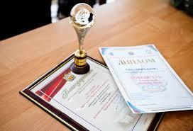 НИКО БАНК победитель xiv областного конкурса Лидер экономики  Головной офис