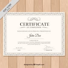 diploma classic frame vector  diploma classic frame vector