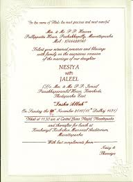 Christian Wedding Invitation Card Designs