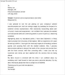 Sample Cover Letter Customer Service Manager  customer service officer application letter In this file  you can ref application  letter materials for