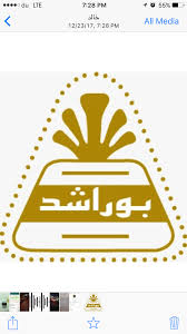 Sales Jobs In Dubai Uae Dubizzle Dubai Page 8