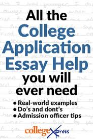on writing the college application essay by harry bauld pics college application report writing harry bauld