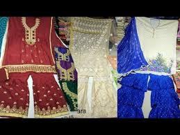 surat <b>2019</b> | latest dress materials <b>wholesale</b> with price | sagar ...
