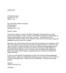 sample cover letter a great starting point for your first cover letter check out team leader cover letter sample