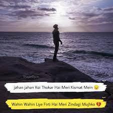 Zindagi Dp For WhatsApp Profile Pic & ...