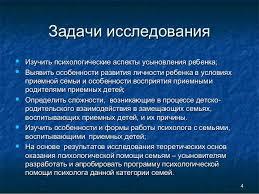 дипломная презентация по психологии и педагогике 33 4