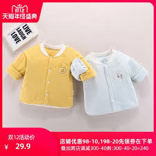Newborn Baby Clothes Spring and Autumn Monk Quilted Cotton Newborn  Cotton-padded Clothes Coat Thin Cotton Single Piece Baby Thermal Top |  Lazada