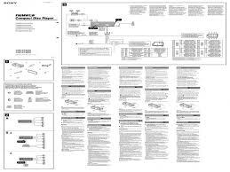 sony cdx gt230 wiring diagram residential electrical symbols \u2022 Sony Stereo Wiring Diagram sony cdx gt230 wiring diagram on for explode head unit the free rh cokluindir com sony xplod 52wx4 wiring diagram sony xplod wiring diagram