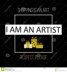 Se Tremper Est Un Art Je Veuillez être Un Artiste Respect Citation