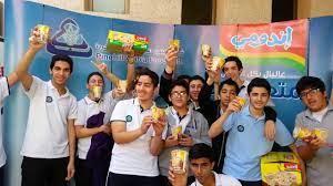 Indomie Cup School Sampling - New World International School Al Khobar -  YouTube