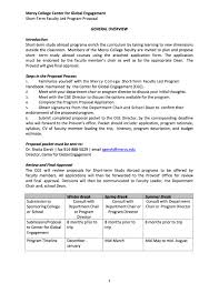 family conflicts essay motivation