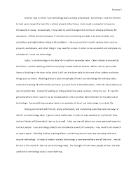 technology essay madrat co technology essay