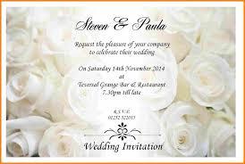8 Design For Wedding Invitation Cards Grittrader