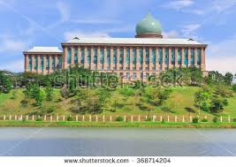 sunny day home office. malaysian prime ministeru0027s office in putrajaya malaysia during a blue sunny day home n