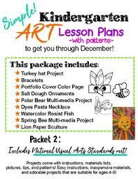 Kindergarten Art Lesson Plans Pre K And Kindergarten Art Lesson Plans Set 2